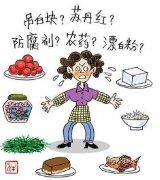 为什么说心厨集成灶是为中国家庭量身打造的?