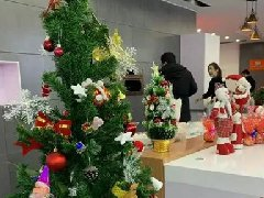 心厨集成灶圣诞轰趴筹备中!!就等你来了!!