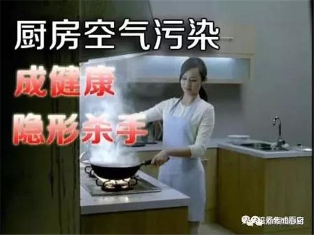 厨房拥有这个神器,低碳减排不在话下