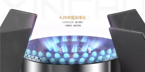 心厨集成灶,用火力支持你的煎炸爆炒炖