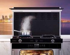 蒸烤一体集成灶可以有效除烟吗?功能齐全吗?